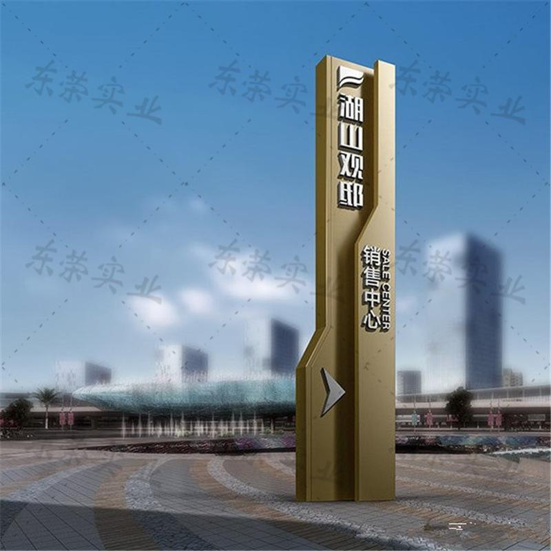 发光立柱不锈钢引导牌精神堡垒展示牌发光广告导视牌广告标识牌