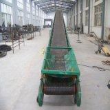 供应管链输送机厂家 爬坡皮带输送机价格 输送机皮带