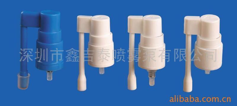 轉臂(360度旋轉)噴霧器 口腔噴霧器 口腔定量噴霧泵
