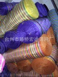 厂家现货涤纶条纹十色彩条尼龙条纹手袋鞋材箱包纱网布