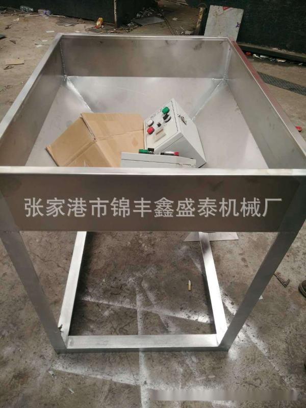 上料機電箱 螺旋上料機 不鏽鋼碳鋼上料機電箱供應