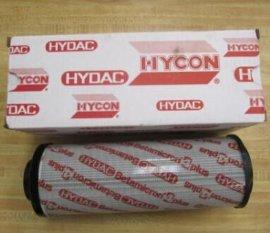 贺德克HYDAC滤芯1300R010BN3HC/B4-KE50复合