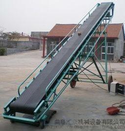 粮食专用输送机资料 货站用皮带输送机 格挡式皮带机