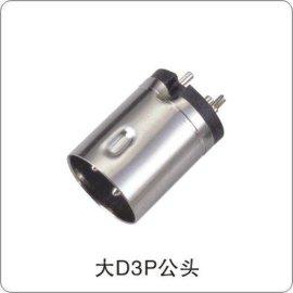 大量供应大DIN3P  连接器