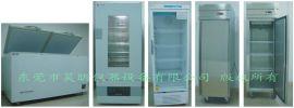 昊昕仪器HX系列电子辅料冷藏冷冻箱柜