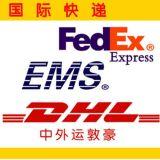 发电子配件国际快递华强北发国际快递DHL促销发欧洲特价