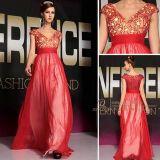 红色婚纱礼服