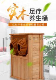 负离子足浴桶 厂家直销频谱足浴桶 电动按摩足浴桶