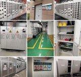 北京配電室標準化