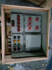 BDZ52-25A防爆断路器