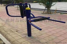 广场健身器材厂家销售价格