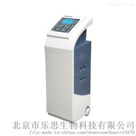 北京经络脉冲理疗仪