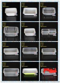 万瑞 塑料包装盒 封口盒 塑料碗 可定制