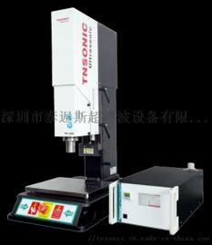 20KHz 3000W 超声波塑料焊接机