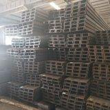 九江英标槽钢PFC100*50汽车厂家专用