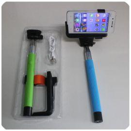 通用无线蓝牙自拍杆,手机自拍架自拍夹,旅游外出拍照必备神器