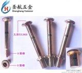 集装箱插销锁,紧固件,货柜门锁销,标准件,集装箱门锁螺栓