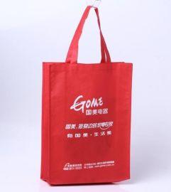 无纺布礼品袋 无纺布广告袋定制厂家批发