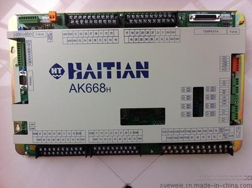 海天AK668注塑机电脑主机板,AK668主板 AK668N/AK668H/AK668NE