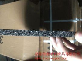伟翔400*12*32增强树脂砂轮磨片