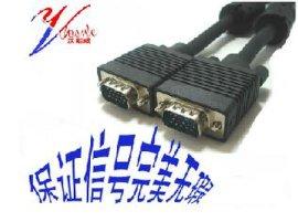 高清VGA线 电脑电视连接线 视频线 投影线 1.5米5米10米20米