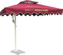 定制休闲伞,边柱伞,岗亭伞