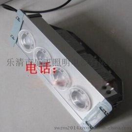 海洋王NFE9121/ON LED应急顶灯