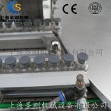厂家直供 西林瓶灌装机 粉末定量灌装机 药品颗粒灌装机械
