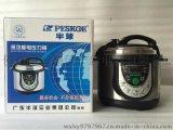 廠家特價促銷安全智慧電壓力鍋/青花瓷電壓力鍋