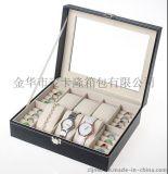 手表盒价格厂家直销手表包装