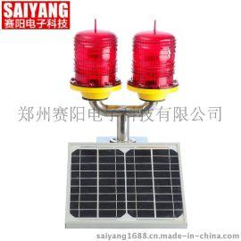 太阳能双头航空障碍灯 太阳能警示灯支持产品定制