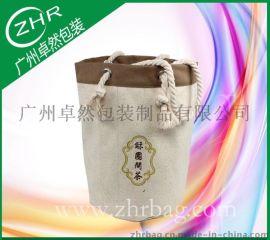 茶叶包装袋 手提茶叶帆布袋 穿绳全棉帆布袋