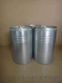 二氢茉莉酮酸甲酯CAS:24851-98-7