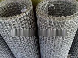 45锰钢轧花网卓质轧花网厂家为您报价