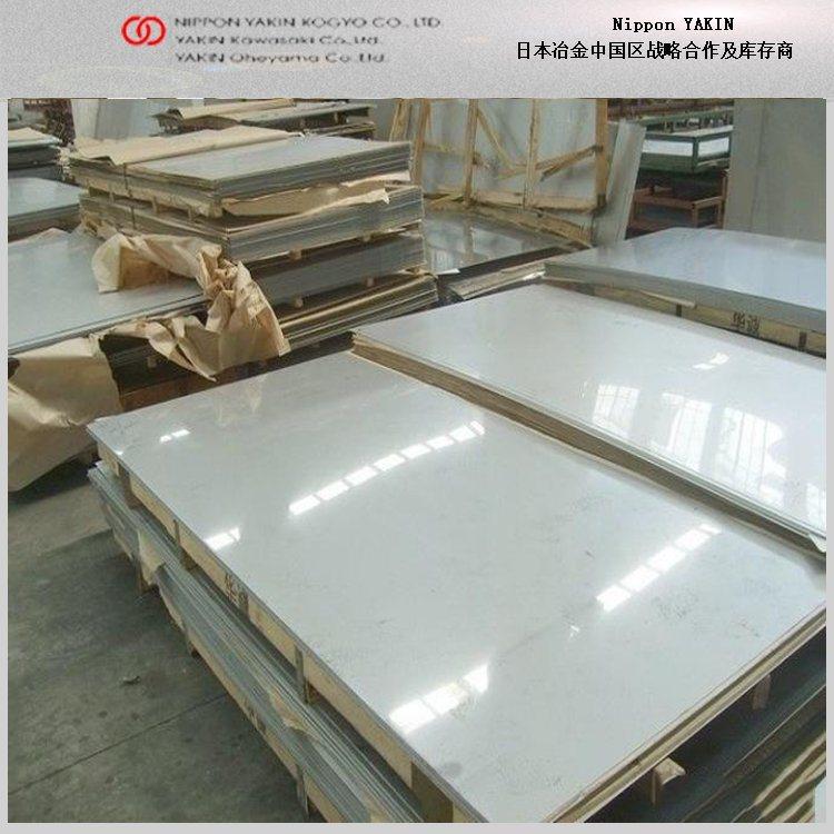奧氏體耐熱鋼310S不鏽鋼中厚板