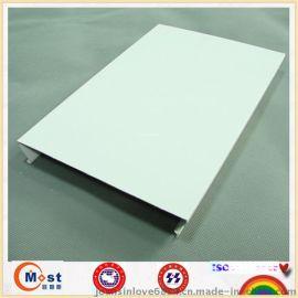 厂家供应长条形平面标准铝扣板 200mm面宽 尺寸可定制