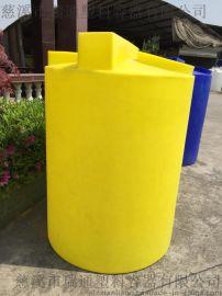 500L塑料搅拌桶 500升PE搅拌桶 0.5立方加药箱批发