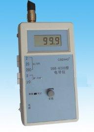YDDB-6200型便携式电导仪