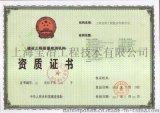 供应钢结构应力测试 上海钢结构应力测试