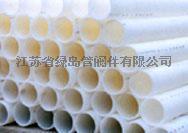 国产**冶炼PPH塑料管和PPH配件江苏生产厂家