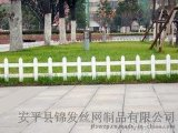 市政园林围栏网|市政园林围栏网的材质|市政园林围栏生产商