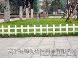 市政園林圍欄網|市政園林圍欄網的材質|市政園林圍欄生產商