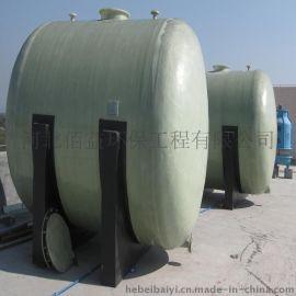 玻璃钢储罐厂家供应 玻璃钢卧式储罐价格