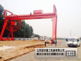 制造双梁35吨双梁龙门吊门式起重机