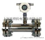 GE-105热式气体质量流量计