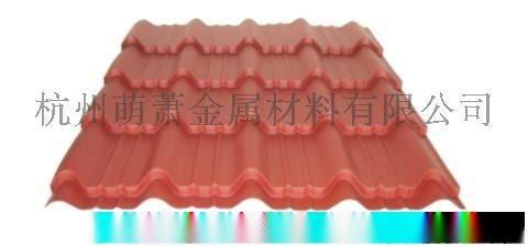 杭州萌萧   台州仿古彩钢瓦980型
