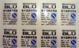西安標簽印刷,西安帶膠的標籤印刷廠家,