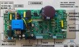 离心机控制器(变频)