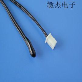 供应 低温传感器 NTC 厂家直销热销款点滴头传感器