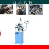 磨齿机厂家【台康机械】供应全自动磨齿机造齿机